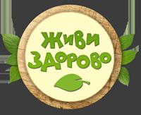 infrared_partner_logo